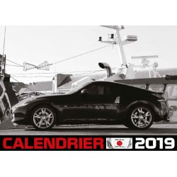 Calendrier mural Notre350z...